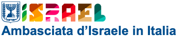 21-abasciata israele