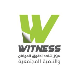 witness centre